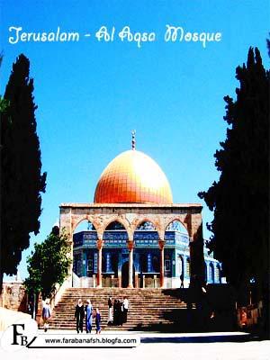 مسجد الاقصی                       Al Aqsa Mosque