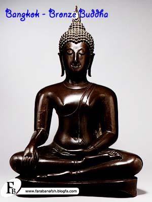 مجسمه ی برنز بودا                           Bronze Buddha