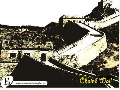 دیوار بزرگ چین              The Great Chaina Wall