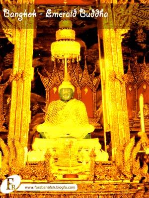 مجسمه ی زمردین بودا                         Emerald Buddha