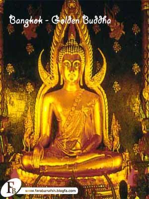 مجسمه ی طلای بودا                    Golden Buddha
