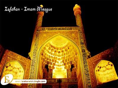 مسجد امام اصفهان                        Imam Mosque
