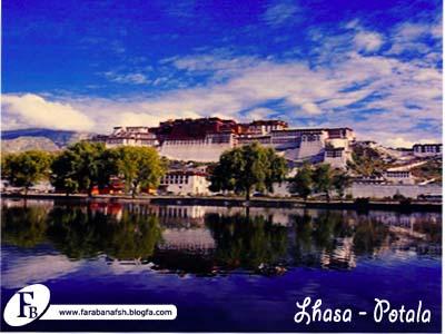 لهاسا                  Lhasa - Potala