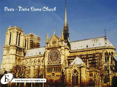 کلیسای نوتردام               Notre Dame Church
