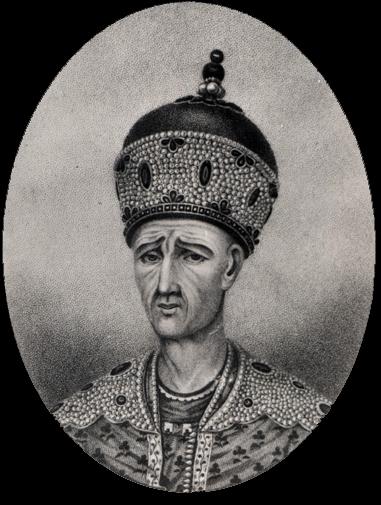 آغا محمد خان قاجار